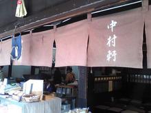 京都の女性社労士 はんなり日記  -Image7131.jpg