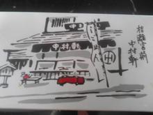 京都の女性社労士 はんなり日記  -Image7141.jpg