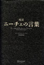 京都の女性社労士 はんなり日記